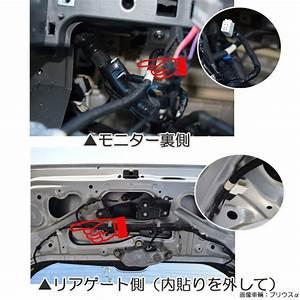 Panel Kingdom  Camera Wiring Vehicle Wiring For Toyota