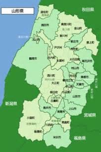 山形県:山形県の地図から探す|賃貸ならアパマンショップ