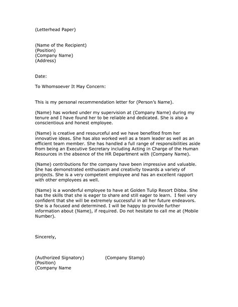 sample of recommendation letter letter of recommendation format fotolip rich image 24664 | Letter of Recommendation Format 14