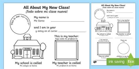 worksheets house spanish spanish lesson ideas t