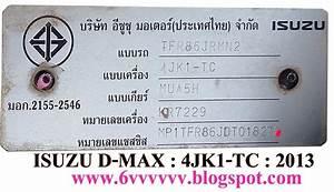 Isuzu Dmax Wiring Diagram Pdf