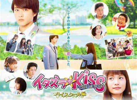 Itazura Na Kiss The Movie Akan Dibuat Film Ketiganya