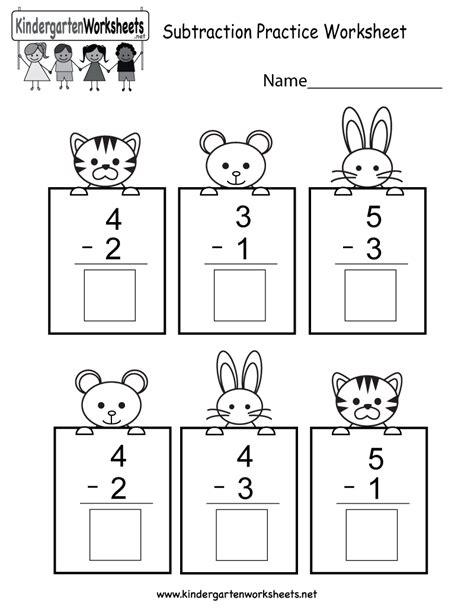 Subtracting Math Practice Worksheet  Free Kindergarten Math Worksheet For Kids