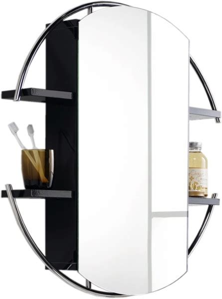 Round Mirror Cabinet & Shelves (black) 740mm Hudson Reed