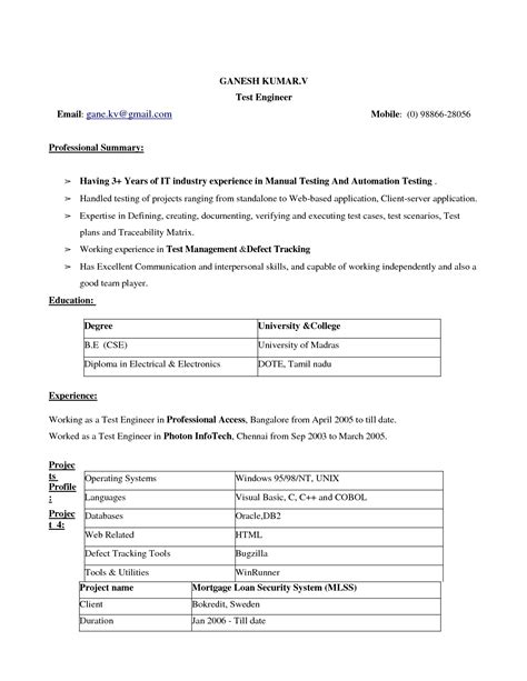 resume templates for microsoft word 2010 resume ideas