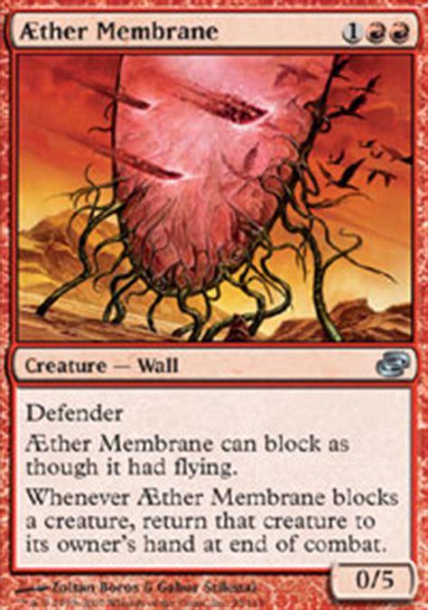 aether membrane ddi mtg card