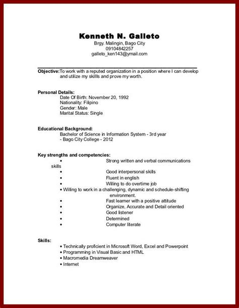 Exle Of Student Resume No Experience by Resume With No Experience
