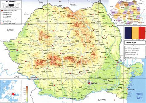 Румыния карта на русском языке, описание страны география