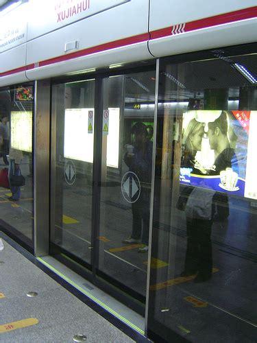 metro open doors glass doors installed in metro wangjianshuo s