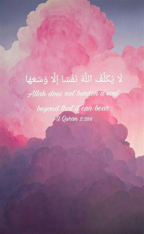 aesthetic islamic quotes wallpaper