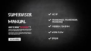 Supervisor Manual By Rk  K On Prezi