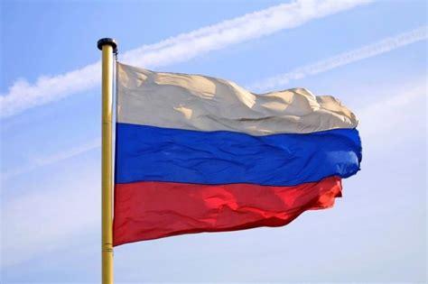 russian flagga rysk