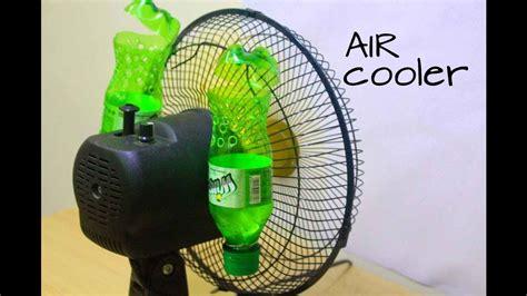 sejukkan badan rumah tak perlu aircond mahal