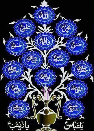 pin  tahirawasti wasti  ali ali allah kaligrafi
