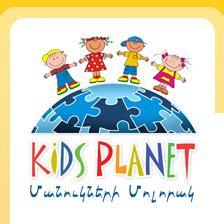child care centers and preschools in glendale ca 536 | logo logo