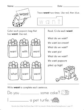 sight word practice page   printable skills sheets