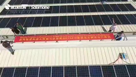 Солнечная панель General Energo GE10036P
