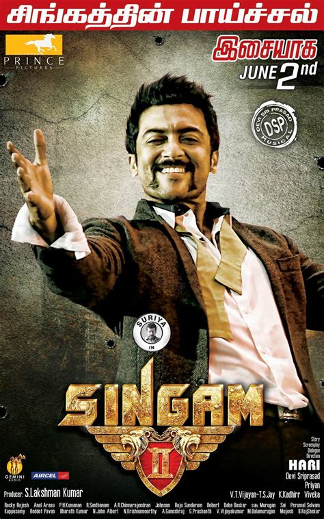 tamil actor surya singam firstlook poster  english