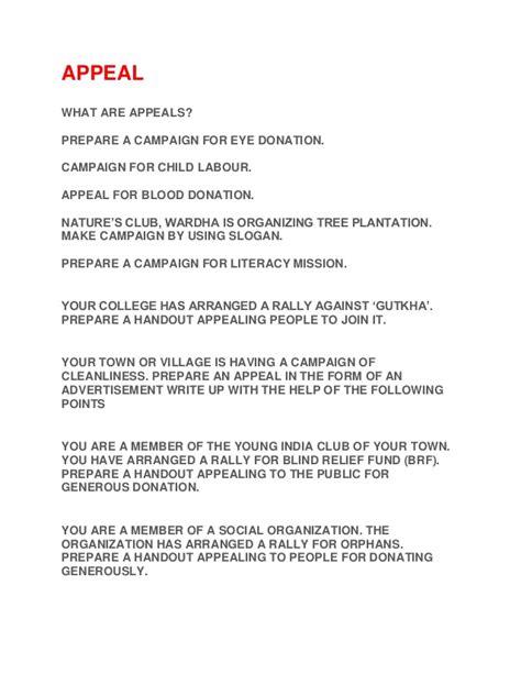 write  appeal letter  secondary school