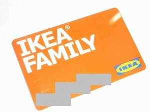 Ikea Versandkosten Family Card : ikea ikea family if undelivered please ~ Orissabook.com Haus und Dekorationen