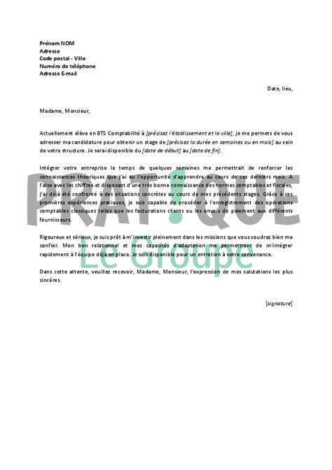 lettre de motivation stage cabinet comptable lettre de motivation pour un stage en bts comptabilit 233 pratique fr