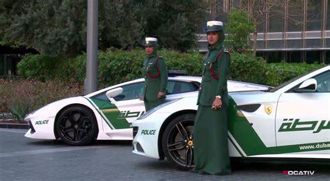 Dubai Police Cars Are The World's Fastest