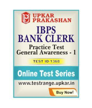 maybank telegraphic transfer form download bank clerk exam test online can you download to on forum