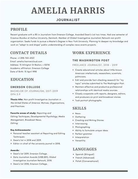 Thankfully, even without experience, you can still write one. Scholarship Resume Template :: How to Write a Scholarship ...