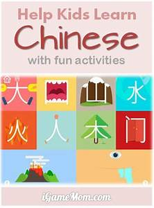 Fun App Helping Kids Learn Chinese Characters