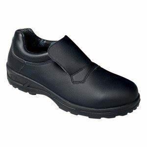 Chaussure De Securite Cuisine Femme : chaussures de cuisine l 39 echoppe ~ Farleysfitness.com Idées de Décoration