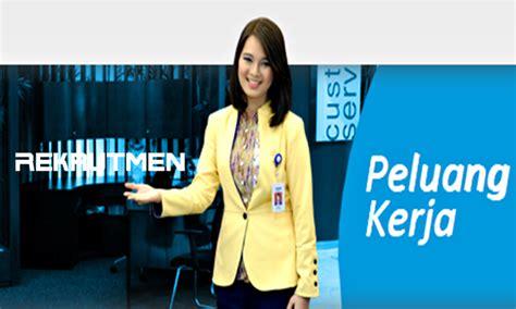 lowongan kerja lowongan kerja bank bca  indonesia