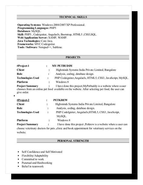 priyanka chauhan resume