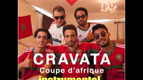 Instrumental Coupe D'afrique Cravata Oregenal (2017)