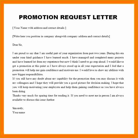 promotion recommendation letter examples  examples