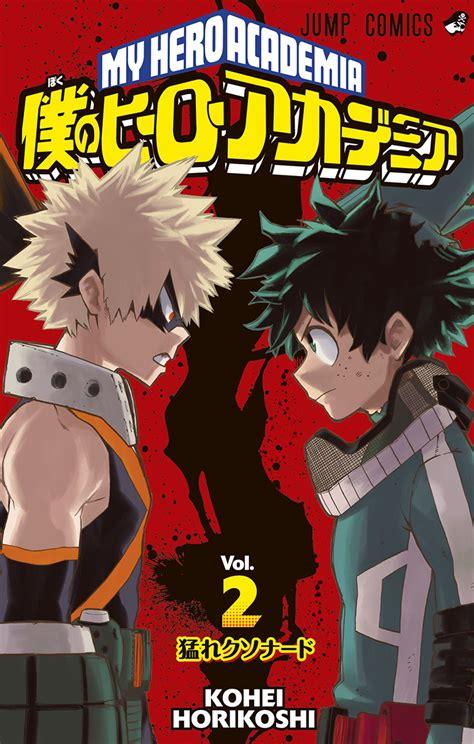 chapters  volumes boku  hero academia wiki fandom