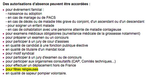 exemple message absence bureau absence pour
