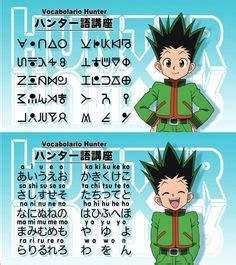 If you are interested in learning the hunter x hunter alphabet, this course is for you! Hunter Alphabet | Hunter x Hunter | Hunter x Hunter ...