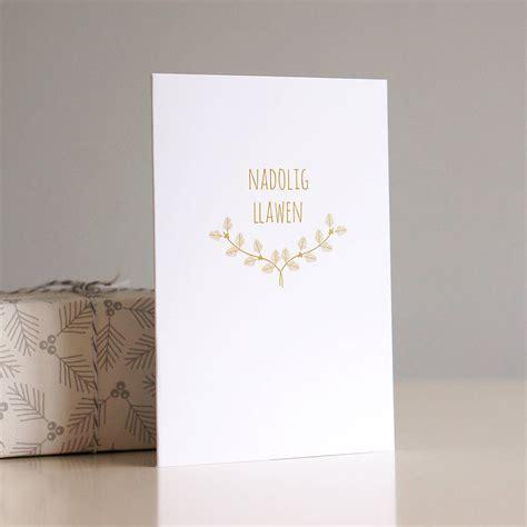 welsh nadolig llawen christmas card pack by gooseberrymoon