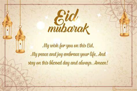 When is Eid Mubarak 2020   How Many Days is Eid Al Fitr ...