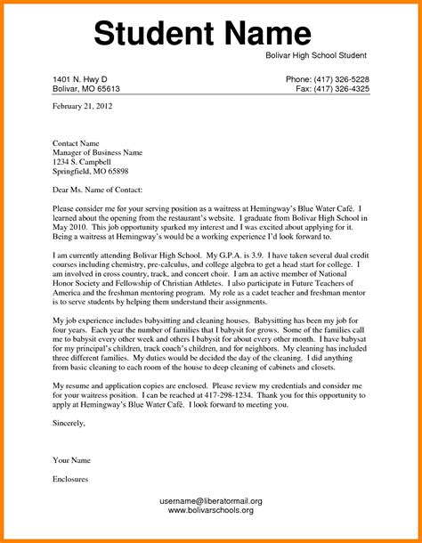 application letter for high school admission