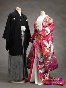 Moderne Japanische Kleidung : kimono japanische kleidung japanischer stil asiatische ~ Watch28wear.com Haus und Dekorationen