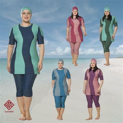 alhamra lido burkini modest women swimsuit swimwear muslim