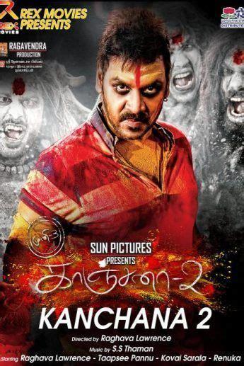kanchana  tamil worldwide box office collection