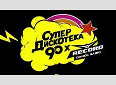 Русские интернет казино фараон pdcprojectsinfo