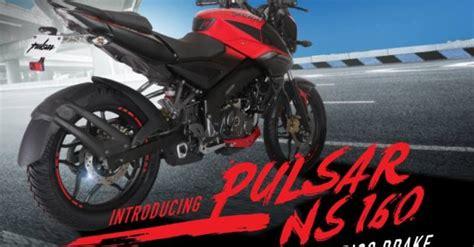 bajaj pulsar ns  optional rear disc brake wider tyres