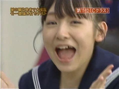 Rika Nishimura Nude