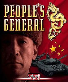 The general auto insurance coverages. People's General - Wikipedia
