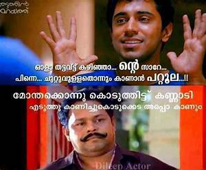 Malayalam Facebook Photo Comments Collection- flashscrap.com