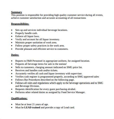 sample bartender resume templates   ms word