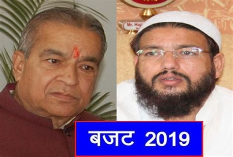 Budget 2019: Know What The Western Up Leaders Say On The ...
